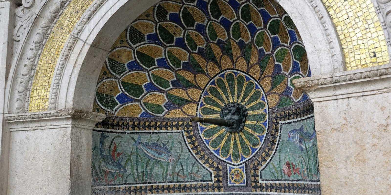 Mosaic Fountain, Zurich, Switzerland
