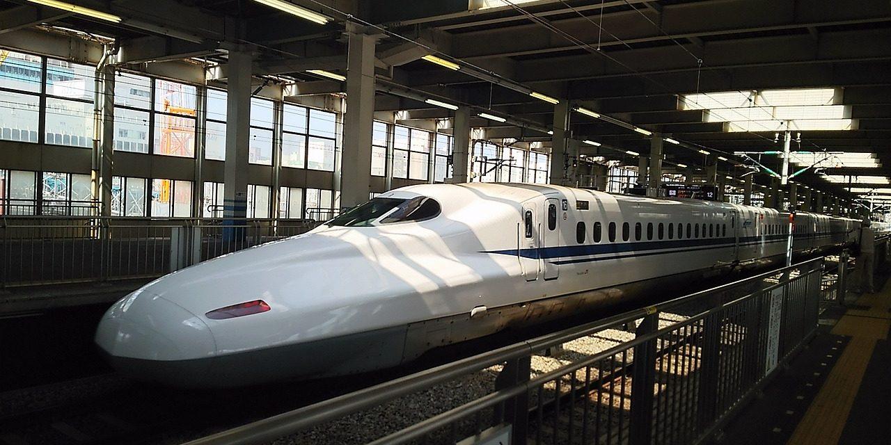 Bullet train, Hiroshima, Japan