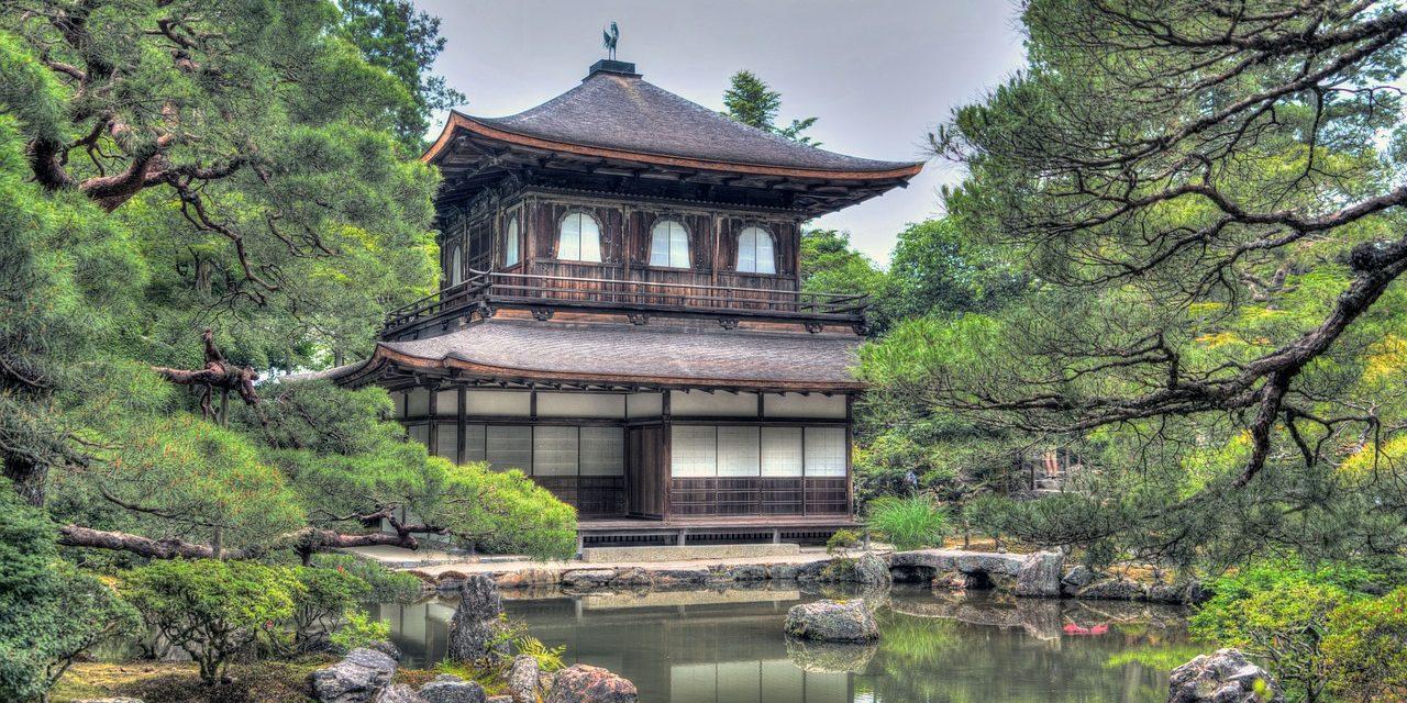 Ginkaku-Ji Temple Gardens Kyoto Japan